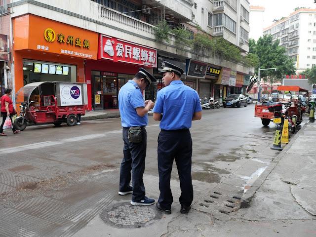 Chengguan in Wuzhou (梧州城管)