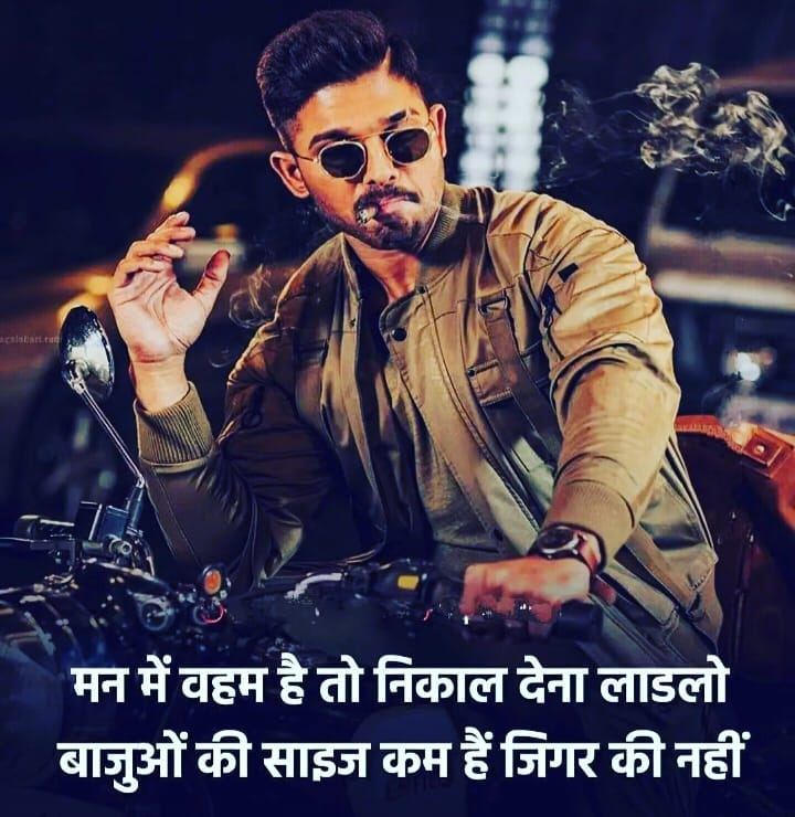 Best Whatsapp Status Attitude Images In Hindi Download Svg