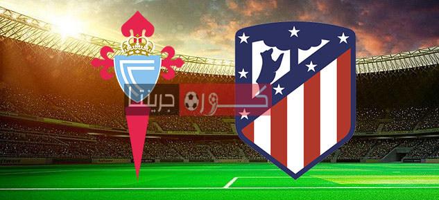 مشاهدة مباراة أتلتيكو مدريد وسيلتا فيجو كورة لايف بث مباشر اليوم 7-7-2020
