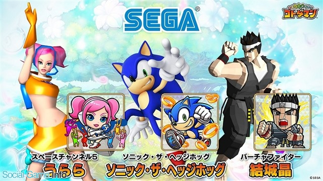 Characters from other SEGA franchises will also make an appearance as enemies in the game.