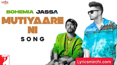 Mutiyaare Ni मुटियारे नी Song Lyrics | Jassa Dhillon & BOHEMIA | New Punjabi Song 2020