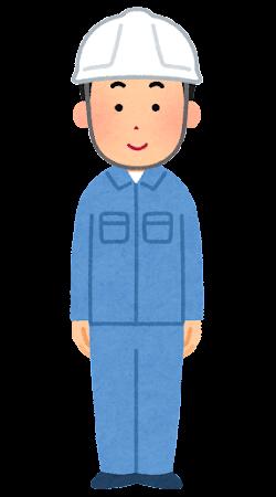 男性作業員のイラスト(ヘルメット)