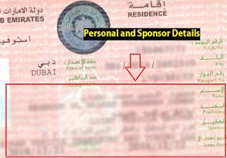 UAE Visa, UAE Resident visa, UAE Employment visa, UAE Work visa