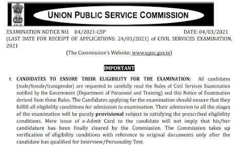 UPSC Civil Service Exam 2021 Notification Released To Fill 712 Vacancy
