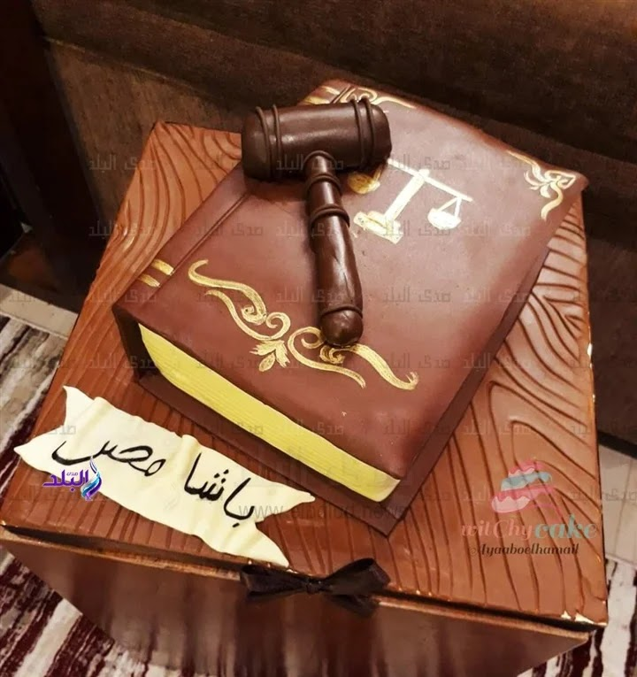 Aya Abu al-Hamayel: On the occasion of the procession of mummies ... cakes in the form of a Pharaonic king .. pictures