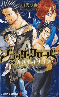 Black Clover Quartet Knights Manga Español