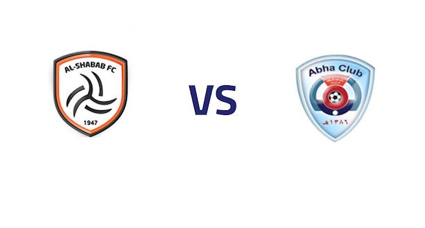 مشاهدة مباراة أبها والشباب بث مباشر بتاريخ 12-08-2021 في الدوري السعودي