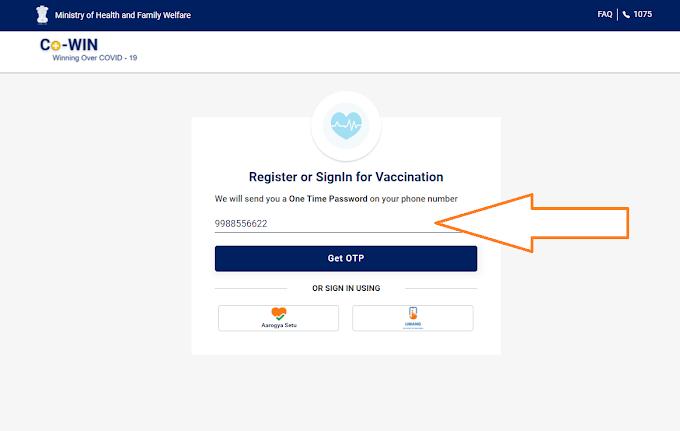 18 वर्ष से अधिक के लिए वैक्सीन रजिस्ट्रेशन किए बिना  नहीं आएगा नंबर Covid Vaccine Registration Online Process