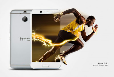 Price For HTC Bolt - 2016