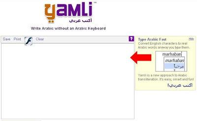cara menulis arab pada posting blogger