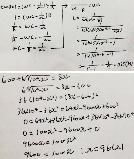 数学問題初歩