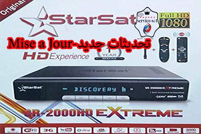 تحديث جديد SR-2000HD_EXTREME بتاريخ 27-04-2020