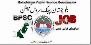 Jobs-in-Balochistan Public Service Commission BPSC 2018