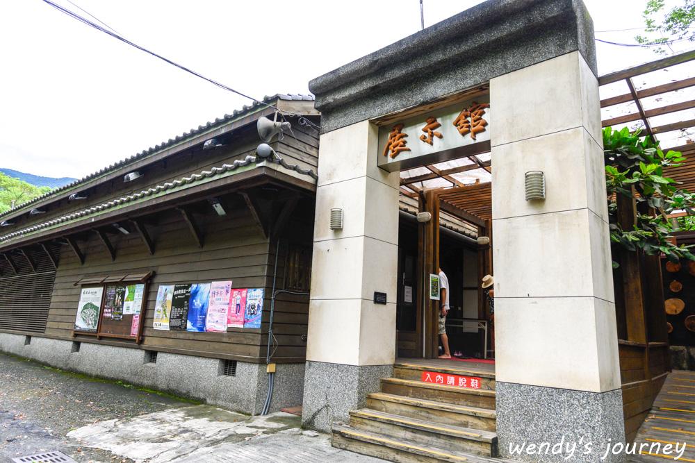 林田山林業文化園