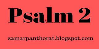 Psalm 2 KJV Commentary