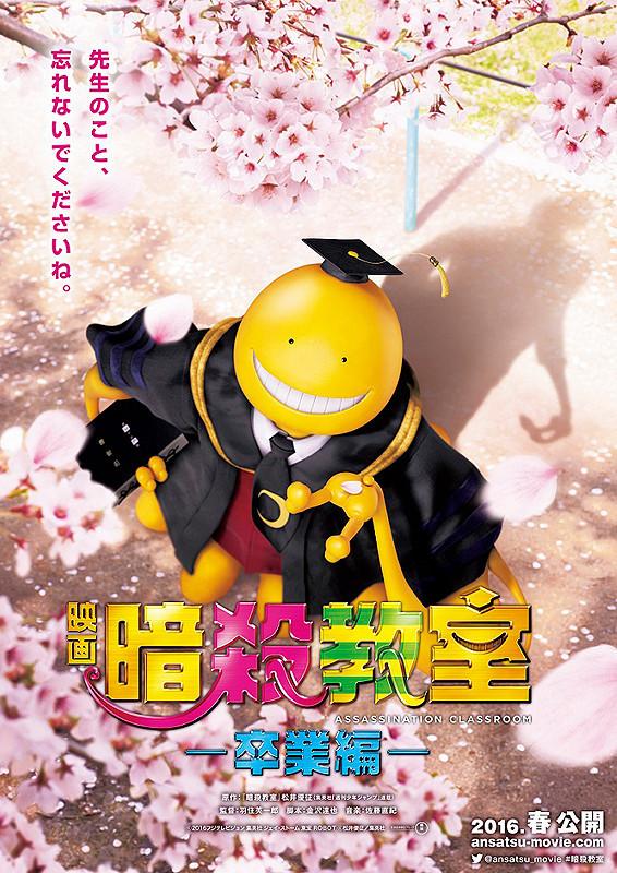Plakat filmu Ansatsu Kyoushitsu: Sotsugyo-hen