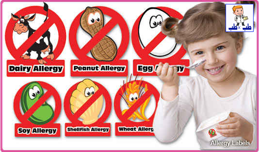 حساسية الطعام,حساسية الطعام للأطفال