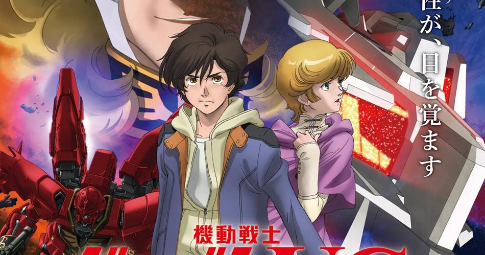 Mobile Suit Gundam Unicorn RE:0096 Episódios