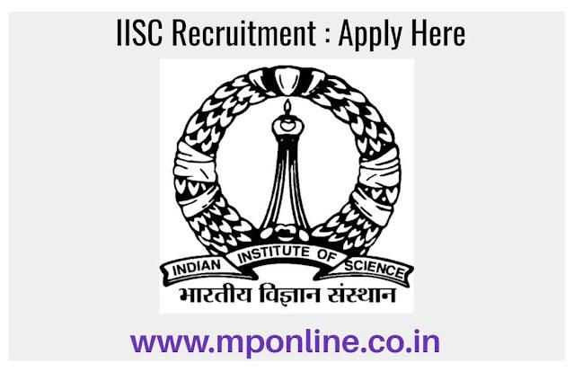 IISC Vacancy 2020