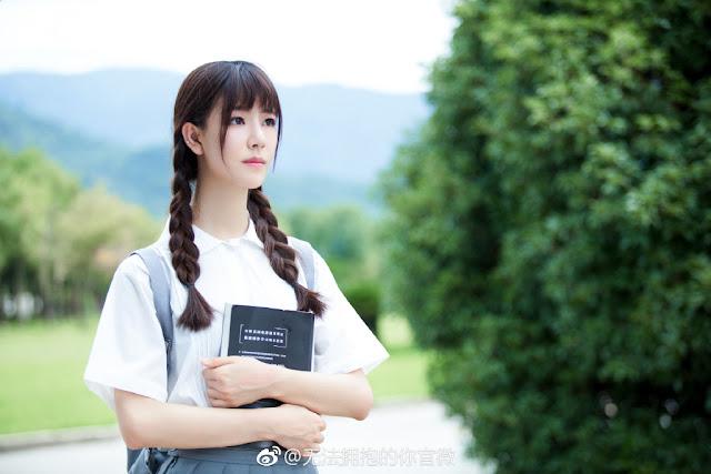 Wu Fa Yong Bao De NI c-drama