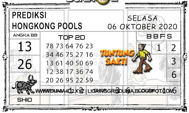 Prediksi Togel HONGKONG DUNIA4D2 06 SEPTEMBER 2020
