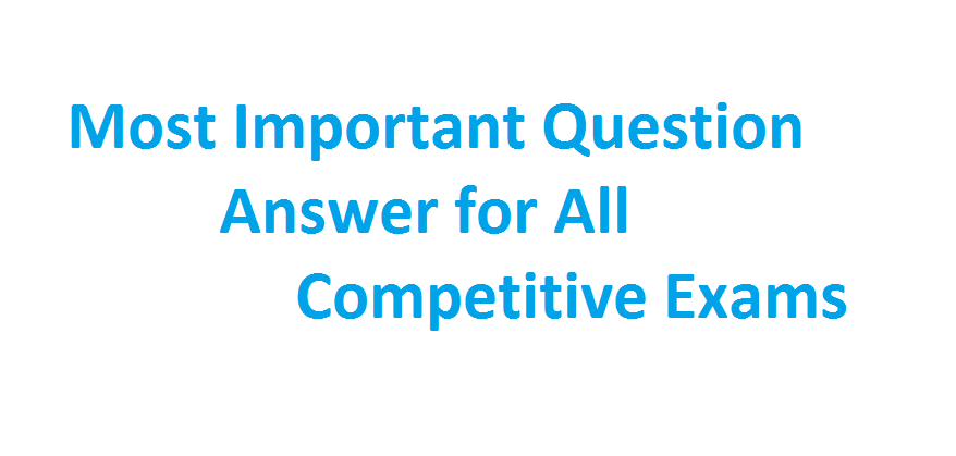 Hindi Questions For Competitive Exam