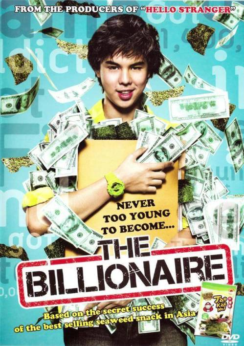 Kisah hidup Top Itipat di filmkan The Young Billioner