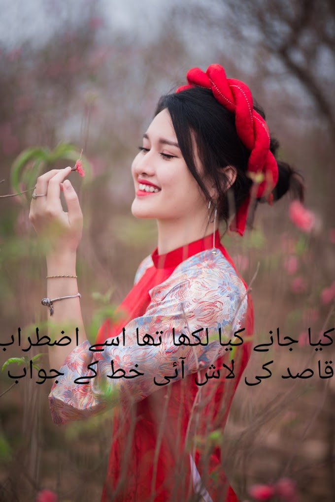 sad poetry ,urdu poetry