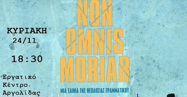 Προβολή από το ΚΚΕ του ντοκιμαντέρ «Non Omnis Moriar» στο Εργατικό Κέντρο Αργολίδας