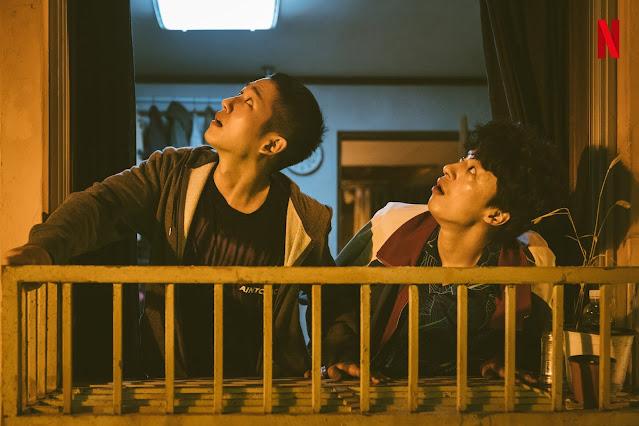 D.P Dog Day: tudo sobre o novo drama do Jung Haein na Netflix