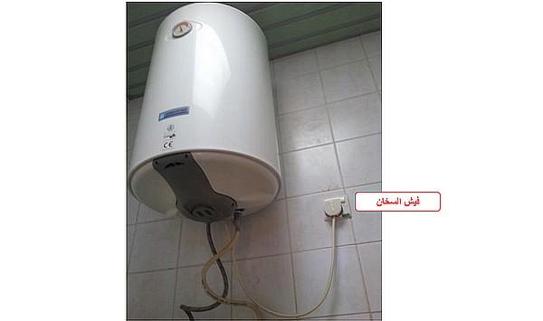 دورة التمديدات الكهربائية المنزلية