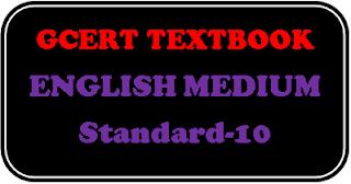 GCERT Text book English medium std 9,GCERT Text book English medium std 6,GCERT Text book English medium std 5 pdf,GCERT Text book English medium std 4,GCERT Text book English medium std 3 pdf,GCERT Text book English medium std 1,gcert textbook,english medium std-1to10 textbook,gcert.gov.in,