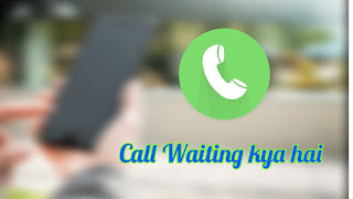 Call Waiting kya hai