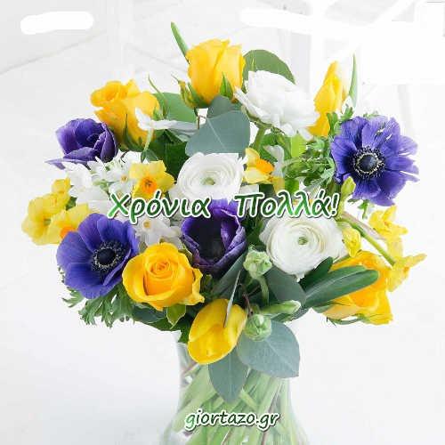 17 Ιουλίου🌹🌹🌹 Σήμερα γιορτάζουν οι: Μαρίνος, Μαρίνα, Αλίκη, Αλεξάνδρα, Αλεξία giortazo