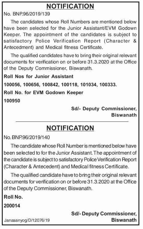 Deputy Commissioner, Biswanath Results 2020: Junior Assistant/ EVM Godown Keeper