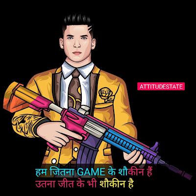 pubg attitude status in hindi