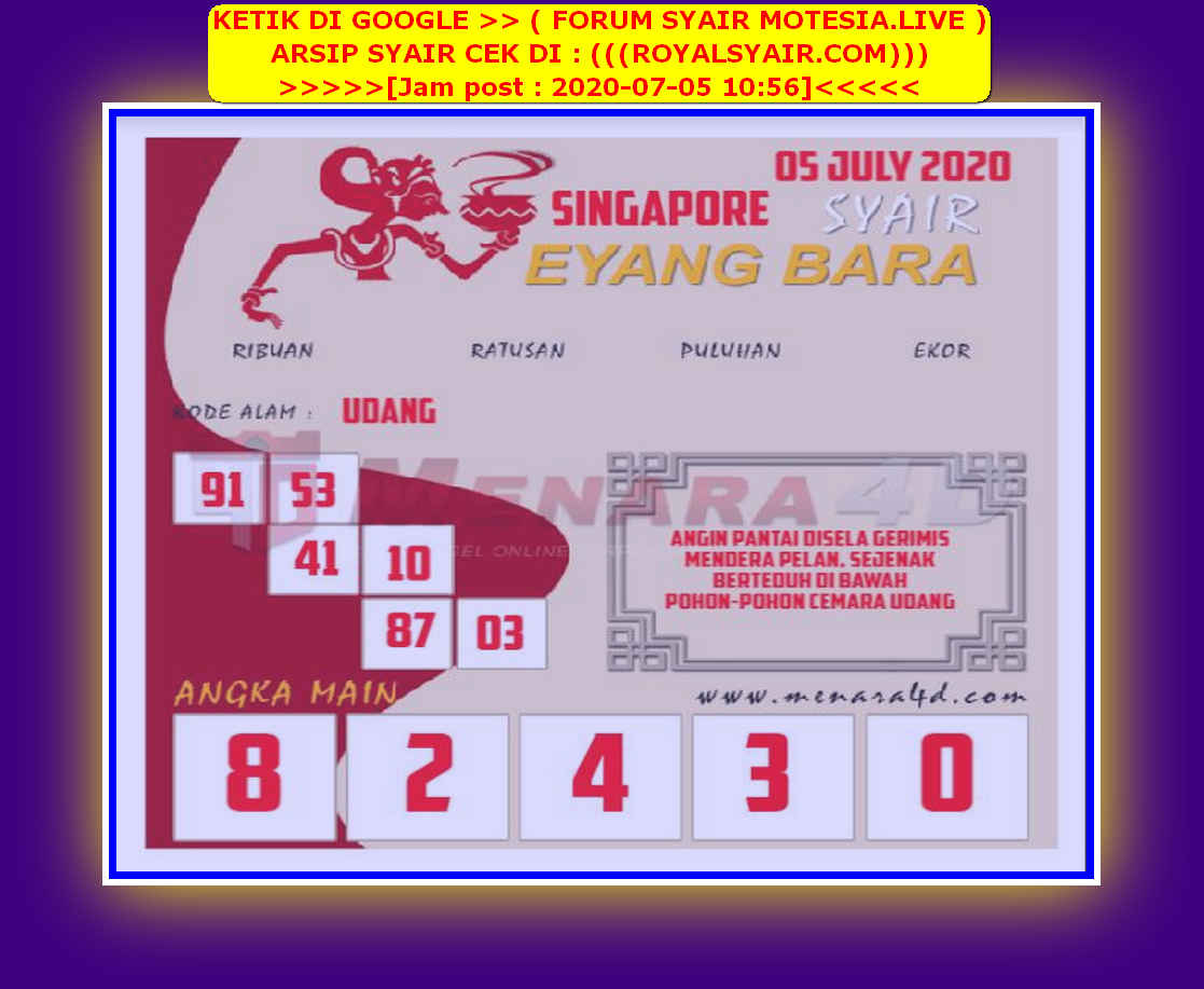 Kode syair Singapore Minggu 5 Juli 2020 76