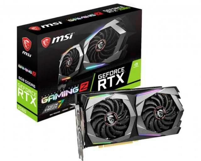 MSI Gaming GeForce GTX 10700 Ti