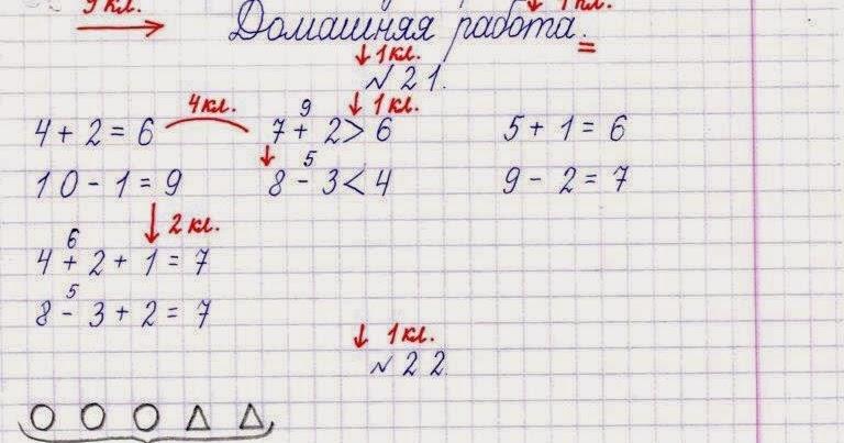 Образец отступов по математике