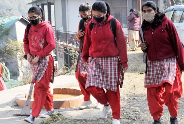 हिमाचल: दसवीं कक्षा के विद्यार्थियों को प्रमोट करने की तैयारी, शिक्षण संस्थान बंद रखने पर फैसला आज