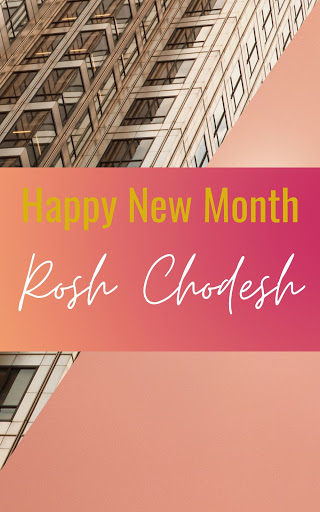 Happy Rosh Chodesh Iyar Greeting Card | 10 Free Unique Cards | Happy New Month | Second Jewish Month