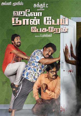 Hello Naan Pei Pesuren 2016 Full Tamil Movie Download HDRip 720p