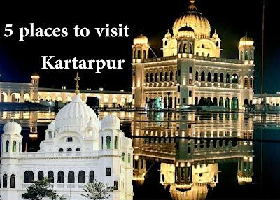 kartarpur Border Gurdwara Nanak Sahib