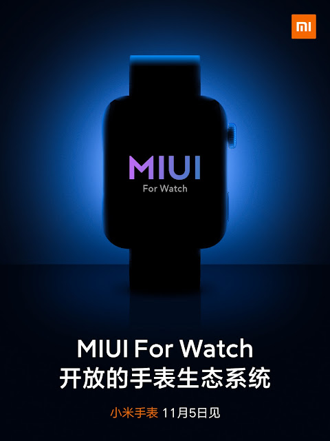 MIUI_for_watch
