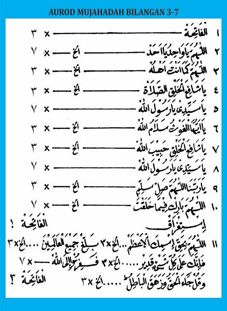 wahidiyah