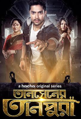 Tansen Ka Tanpura (2020) S01 Hindi WEB Series 720p HDRip HEVC x265
