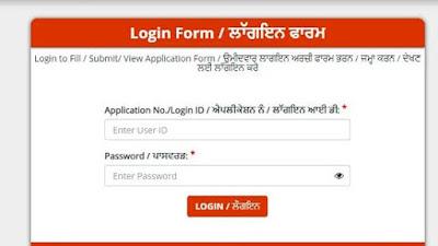 Punjab Police Constable 2021 Answer key