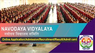 Navodaya Vidyalaya Samiti (NVS) - Online Application Admission Recruitment Result Admit Card 2019