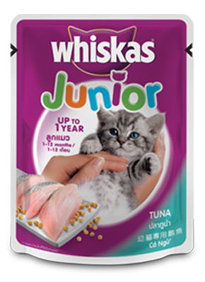 Whiskas Junior Free Sample Giveaway