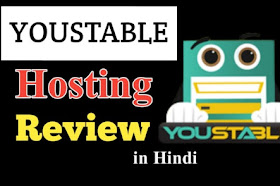 Youstable Web Hosting Real Review In Hindi
